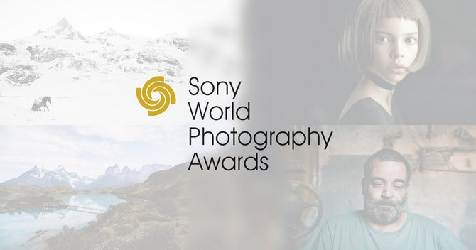 Banner Sony World Photography 2017